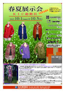 KCI NEWS vol.41_out