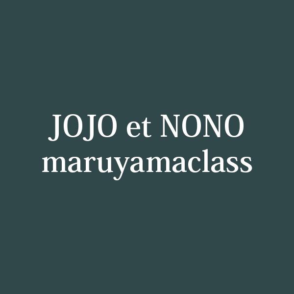 jojo_et_nono maruyamaclass