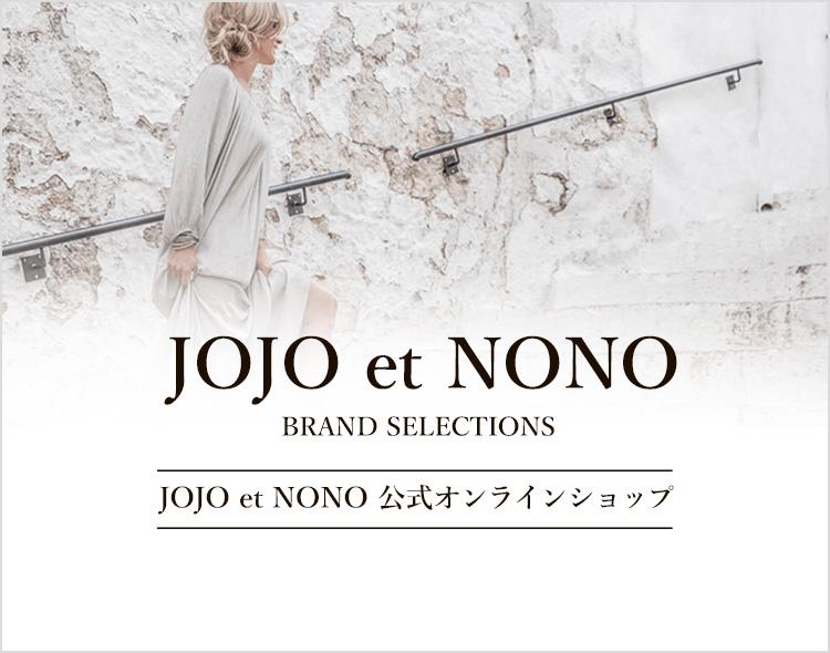 jojo et nonoオンラインショップ